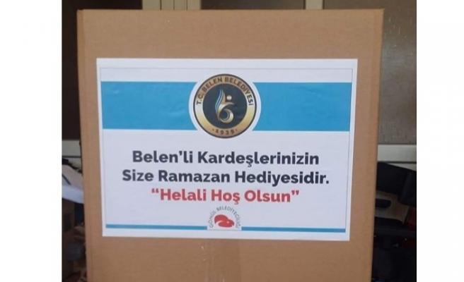 MHP'li BELEDİYE BAŞKANI İBRAHİM GÜL...
