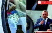 KORUCU FEDERASYONU BAŞKANI MUSA SALIK'IN ARACINA SİLAHI SALDIRI!
